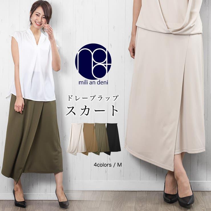 ドレープ フラップスカート ミモレ丈 | mili an deni | 詳細画像1