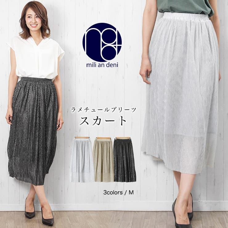ラメチュール プリーツ スカート | mili an deni | 詳細画像1