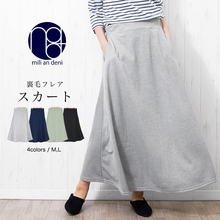 フレア スカート 裏毛   mili an deni   詳細画像1