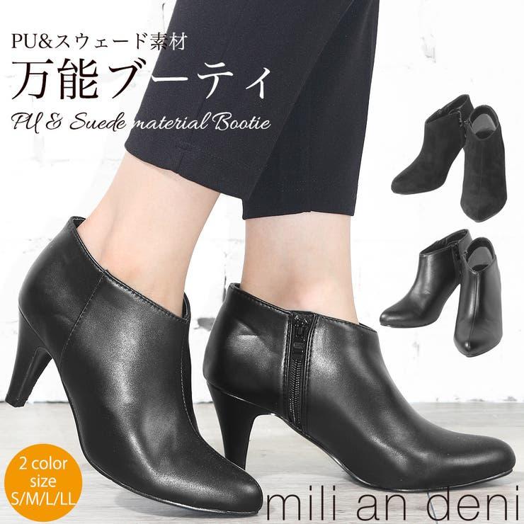 ブーティ ブーツ シューズ   mili an deni   詳細画像1
