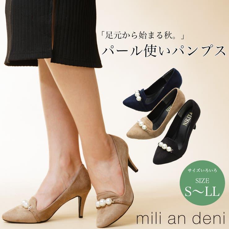 パール使いパンプス シューズ ビジネス 靴 mili an deni 春 夏   mili an deni   詳細画像1