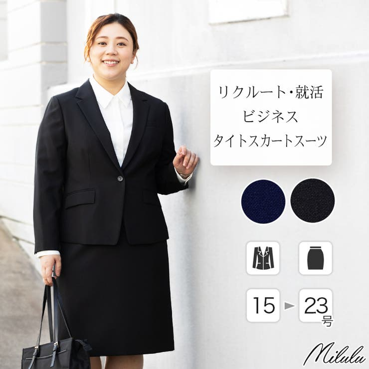 miluluのスーツ/セットアップ | 詳細画像