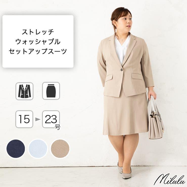 miluluのスーツ・フォーマルウェア/セットアップ   詳細画像