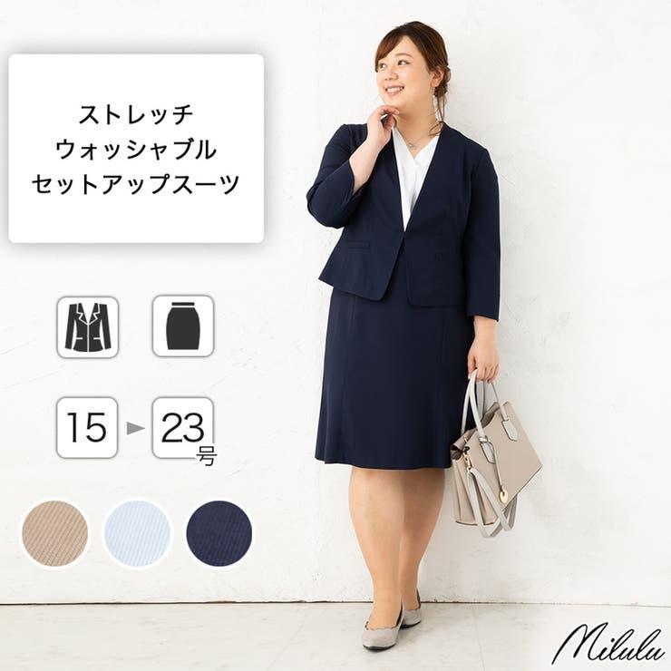 ジャケット フレアスカート レディース | milulu | 詳細画像1
