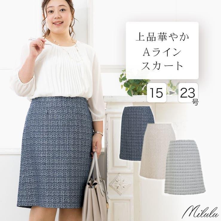 miluluのワンピース・ドレス/ワンピース   詳細画像