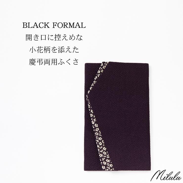 miluluの財布/財布全般   詳細画像