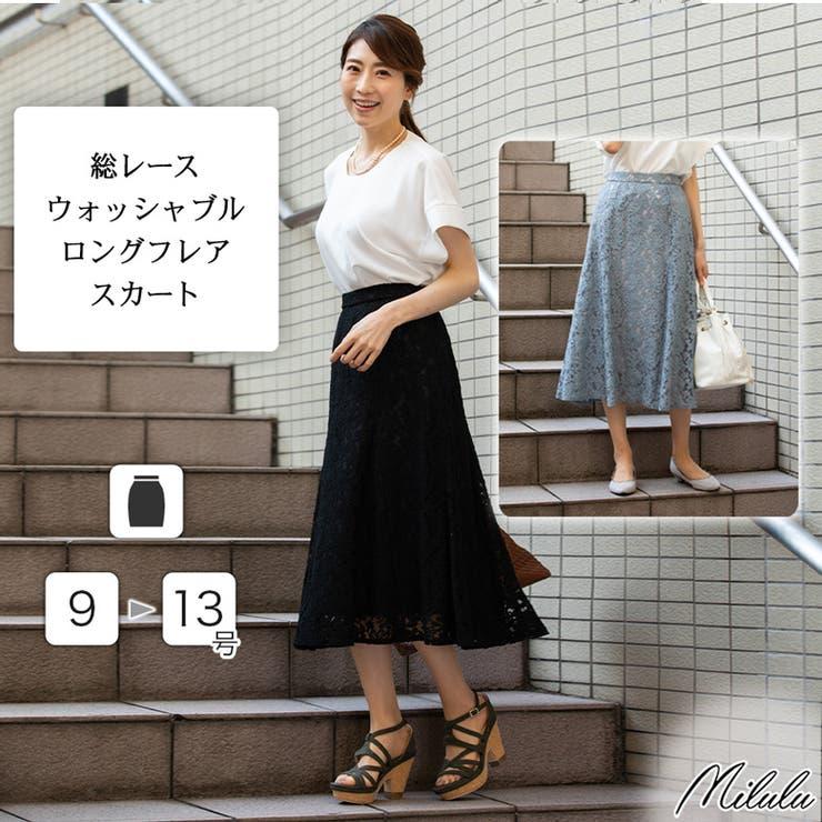 miluluのスカート/ロングスカート | 詳細画像