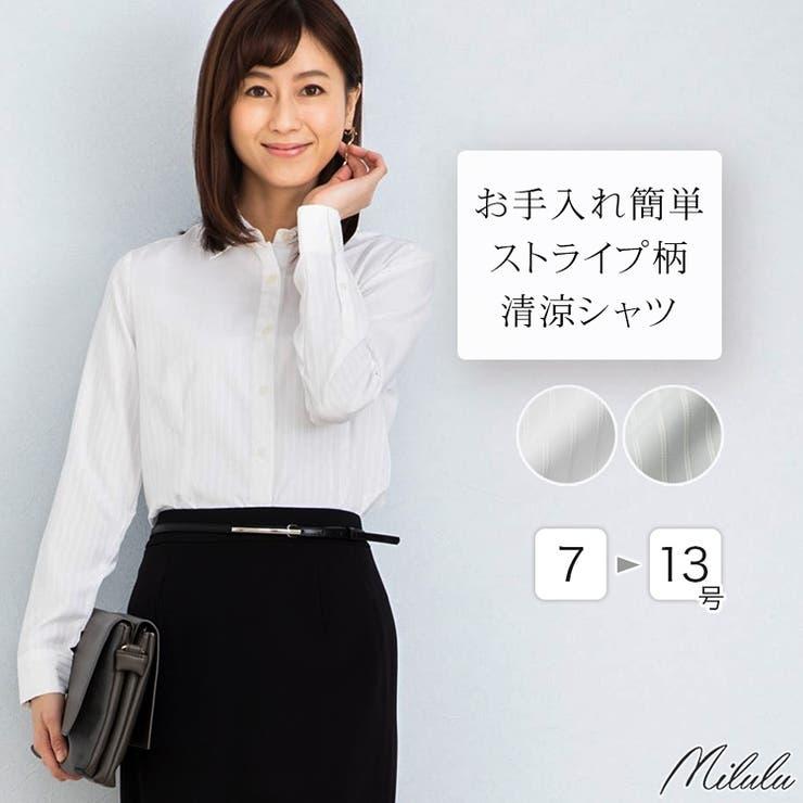miluluのトップス/シャツ | 詳細画像