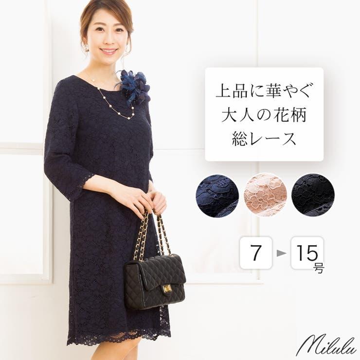miluluのワンピース・ドレス/ワンピース | 詳細画像