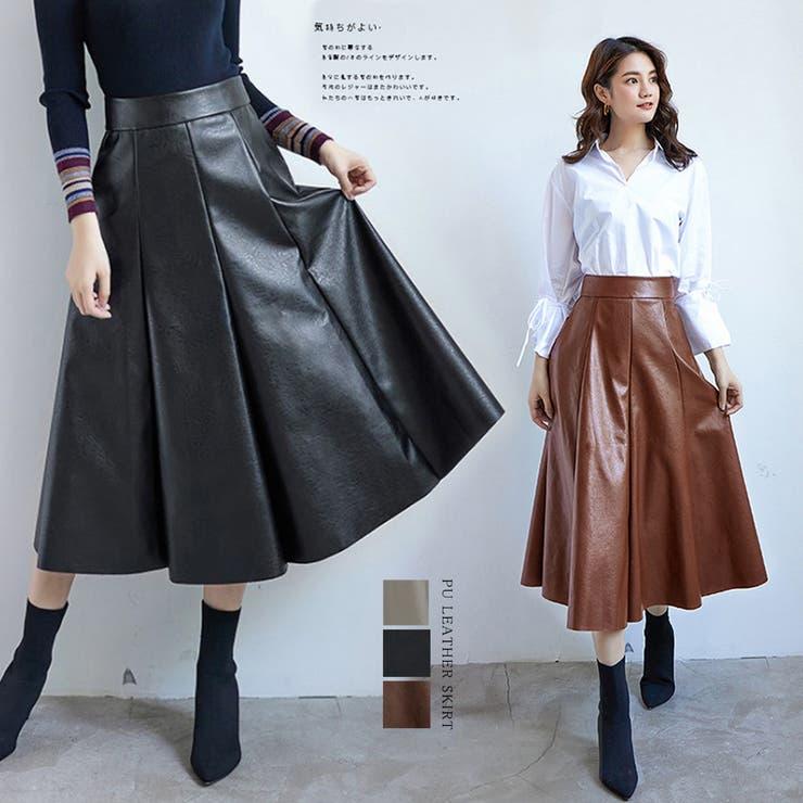 Miniministoreのスカート/ロングスカート・マキシスカート | 詳細画像