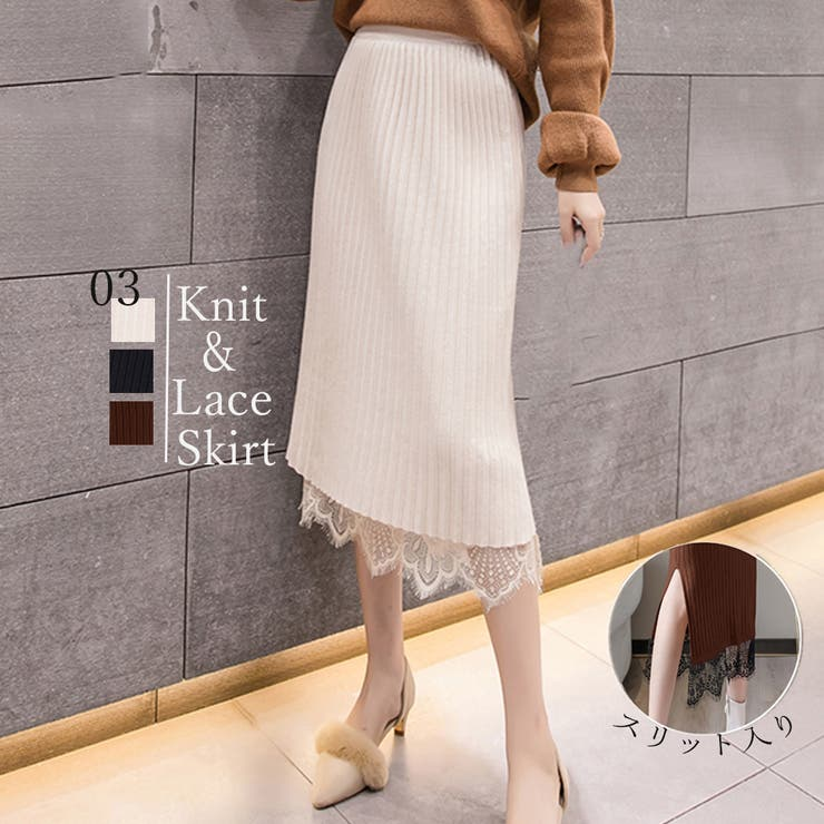 Miniministoreのスカート/タイトスカート | 詳細画像