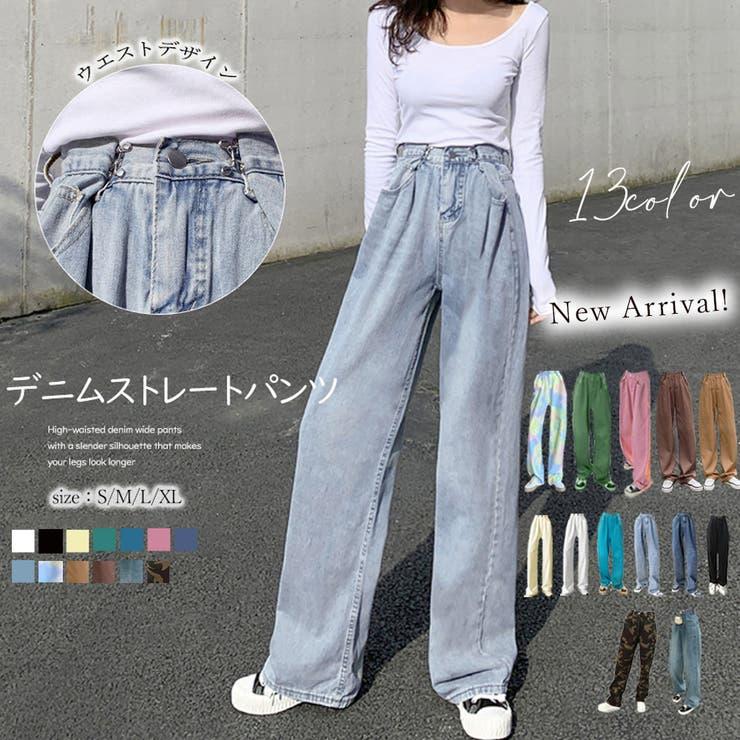 Miniministoreのパンツ・ズボン/デニムパンツ・ジーンズ | 詳細画像
