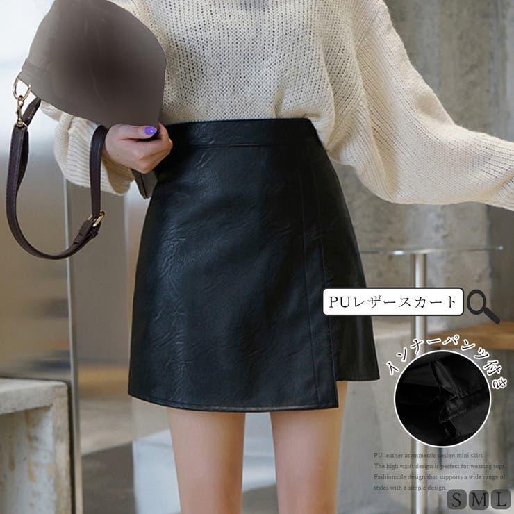アシンメトリー PUレザースカート 韓国 | Miniministore | 詳細画像1