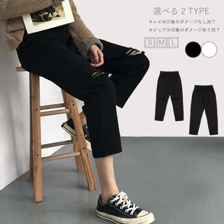 Miniministoreのパンツ・ズボン/デニムパンツ・ジーンズ   詳細画像