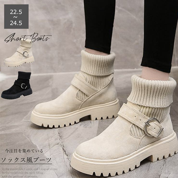 Miniministoreのシューズ・靴/ショートブーツ   詳細画像