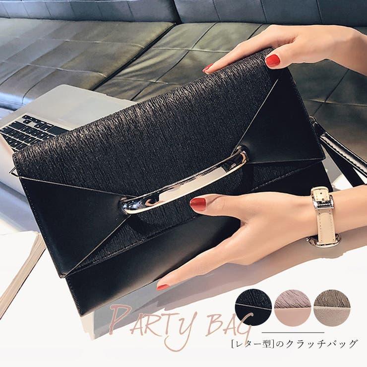 Miniministoreのバッグ・鞄/クラッチバッグ | 詳細画像