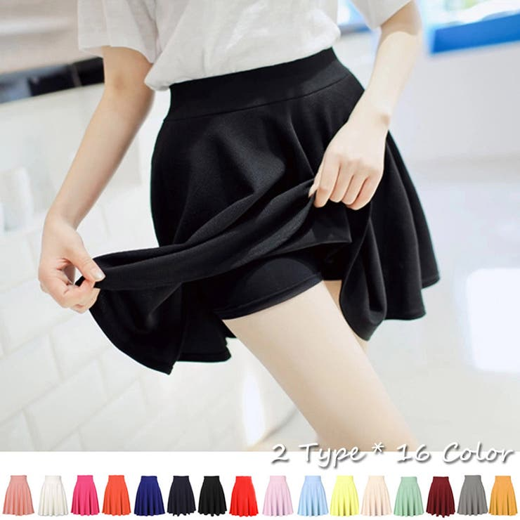 フレアスカート サーキュラースカート インナーパンツ付きタイプとロングタイプ ウエストゴム 2タイプ17色