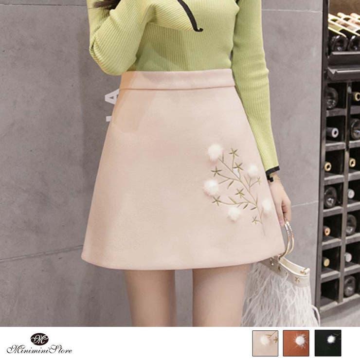 ファー付き刺繍入り台形スカート ミニスカート aラインスカート   Miniministore   詳細画像1