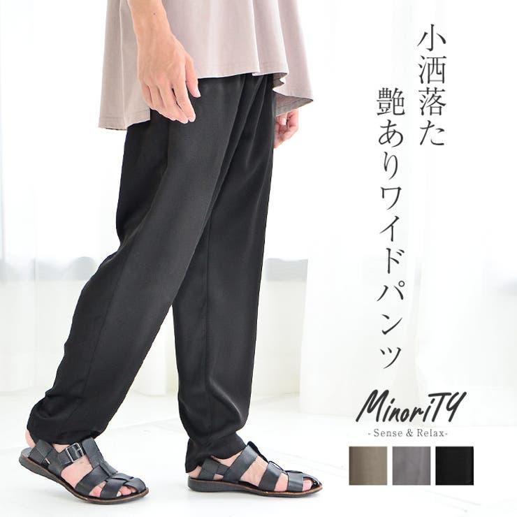 ワイドパンツ メンズ 大きいサイズ リラックスパンツ メンズ ウエストゴム パンツ セミワイドパンツ メンズ イージーパンツ メンズ 無地 ゆったり パンツ ワイド パンツ 韓国 ファッション 春服 春 春夏 メンズファッション   詳細画像