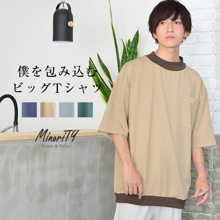 モック配色ビッグTシャツ | 詳細画像