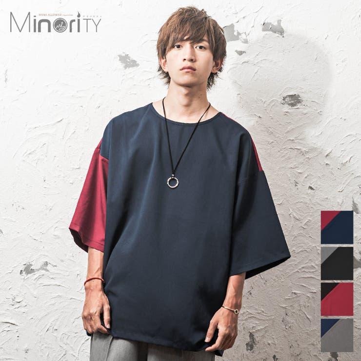 ビッグ切り替えTシャツ トップス ビッグTシャツ | MinoriTY | 詳細画像1