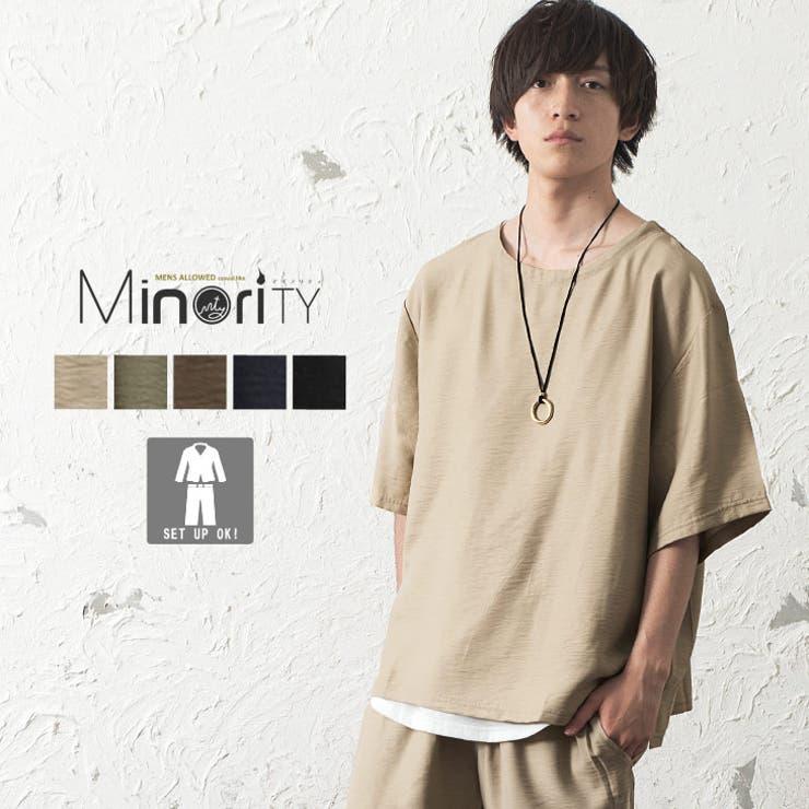 ビッグTシャツ メンズ セットアップ | MinoriTY | 詳細画像1