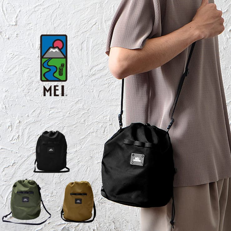 【MEI】巾着バッグ | 詳細画像