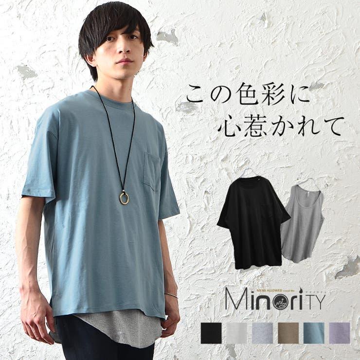 Tシャツ+タンクトップアンサンブル ビッグTシャツ メンズ | MinoriTY | 詳細画像1
