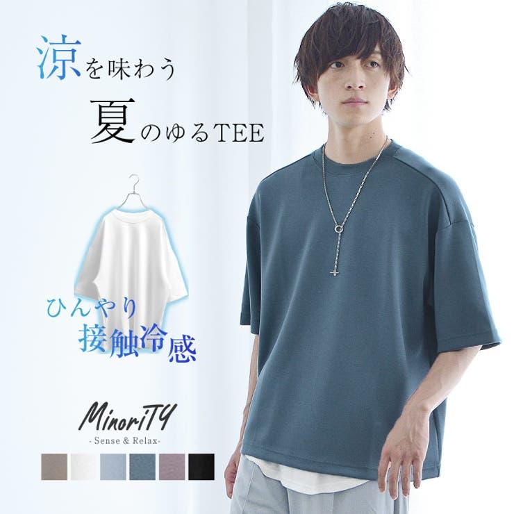 接触冷感 Tシャツ メンズ | MinoriTY | 詳細画像1