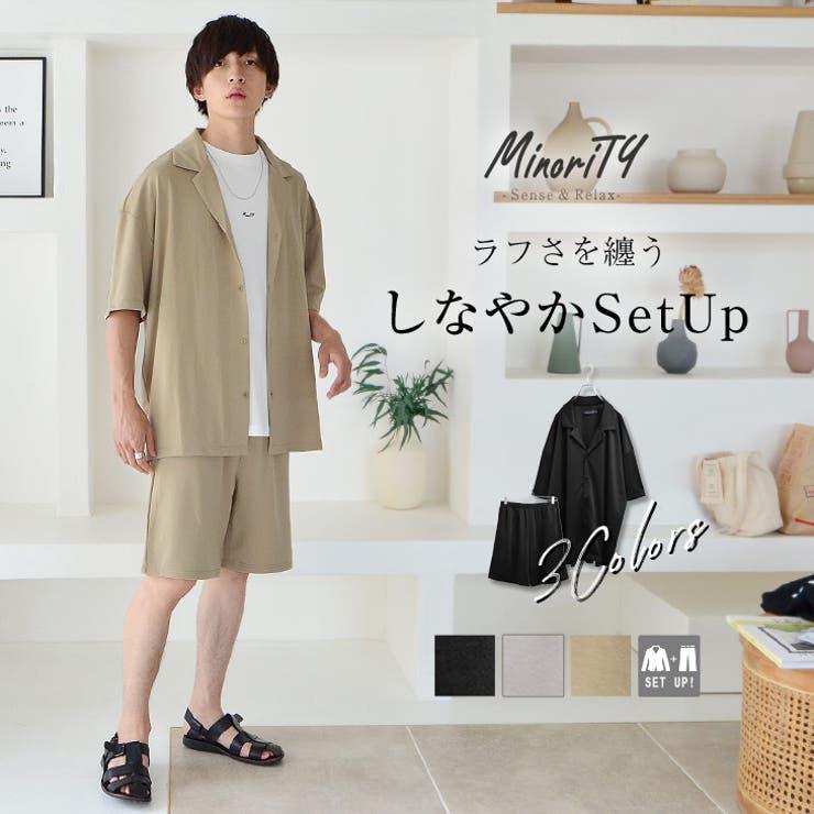 ポンチ素材オープンカラー半袖シャツ+ワイドハーフパンツ(ssg5323a) | 詳細画像