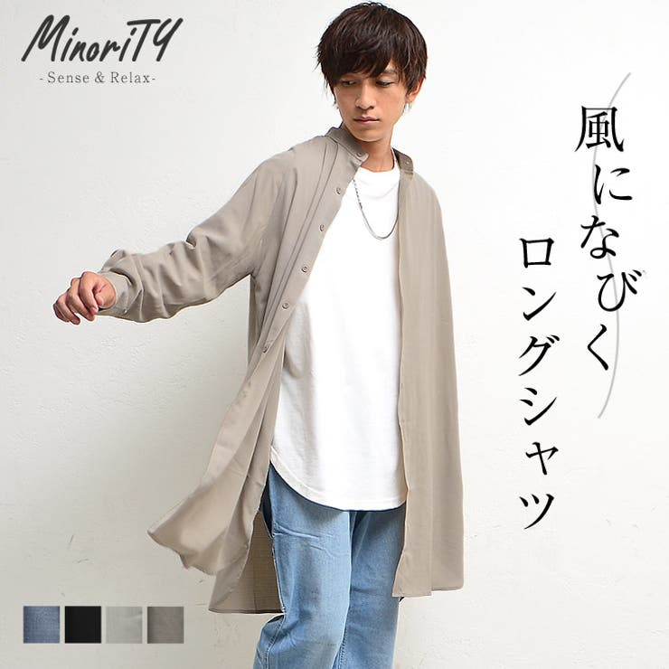 シャツ メンズ ロング丈 | MinoriTY | 詳細画像1