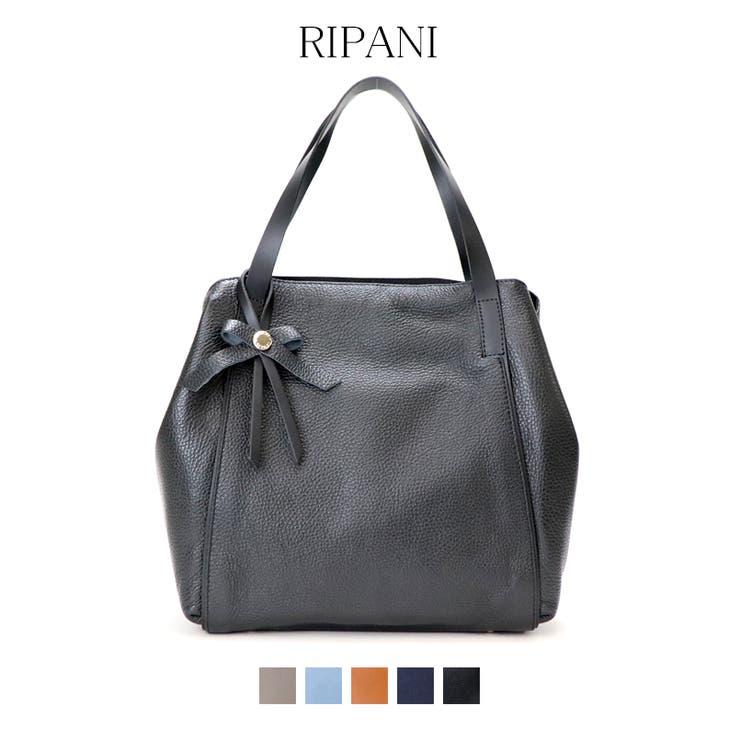RIPANI リパーニ イタリア   BASE   詳細画像1