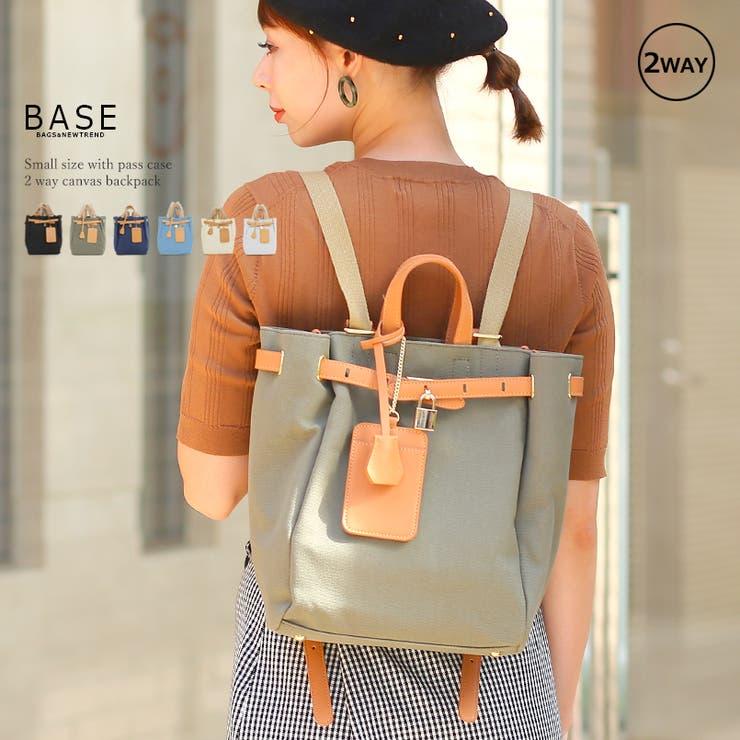 コンパクトリュック レディース バッグ | BASE | 詳細画像1