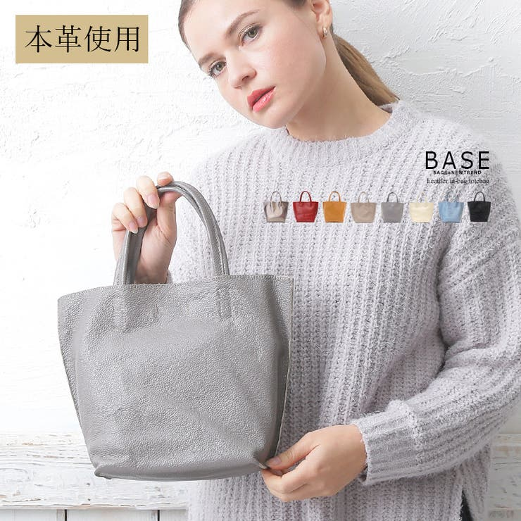BASEのバッグ・鞄/トートバッグ   詳細画像