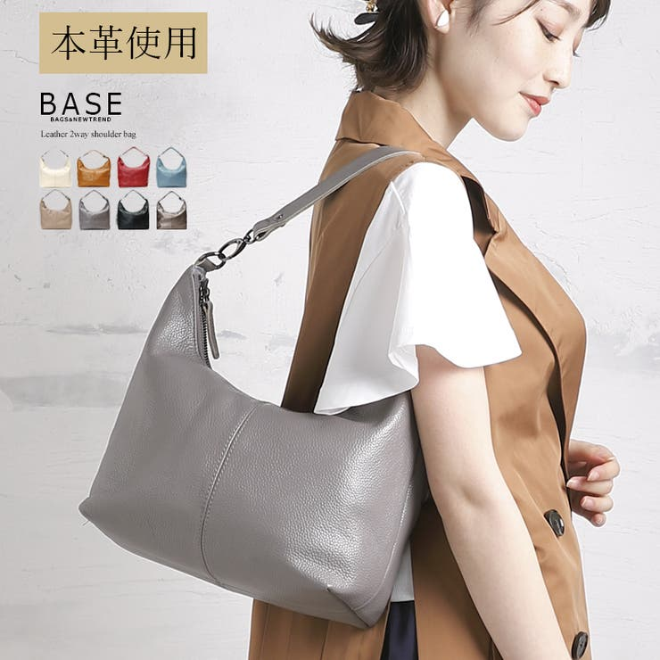 BASEのバッグ・鞄/トートバッグ | 詳細画像
