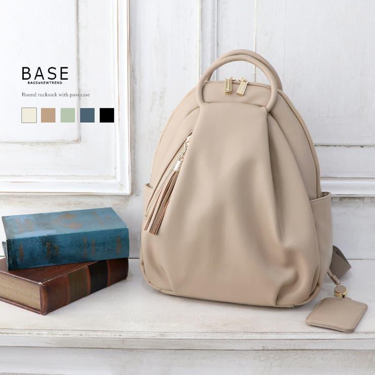 BASE ベース 公式 | BASE | 詳細画像1