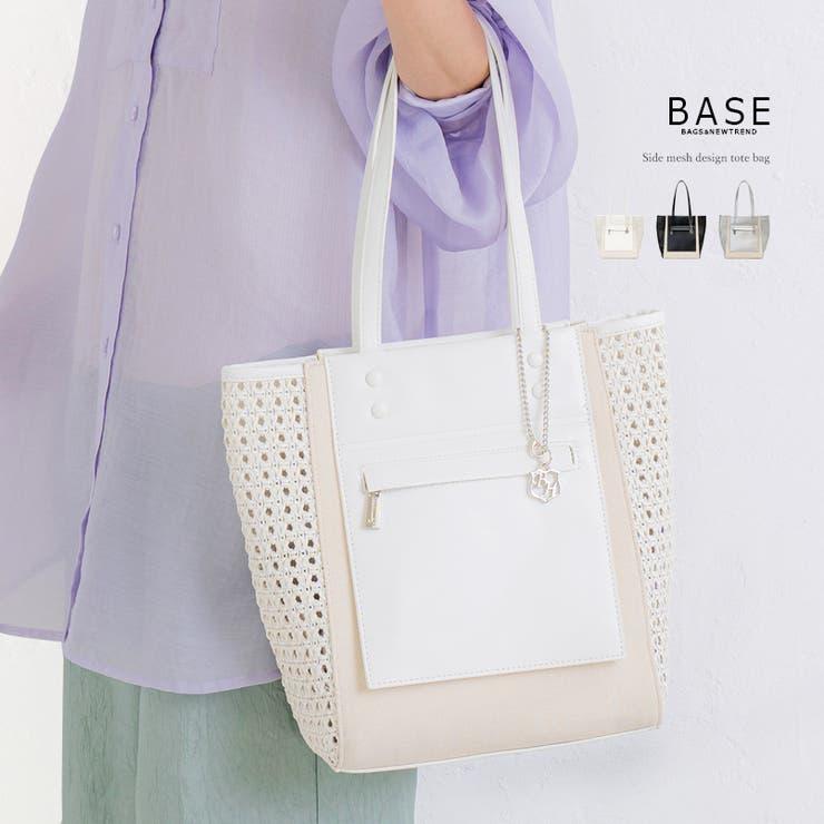 BASE ベース 公式   BASE   詳細画像1