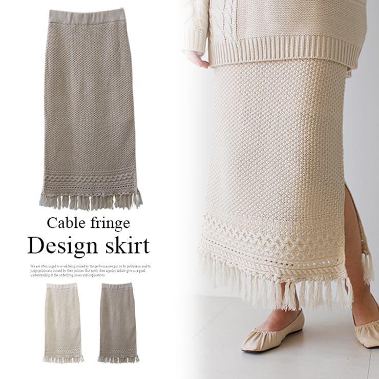 ケーブルフリンジデザインスカート フリンジスカート ニットスカート | MODE ROBE | 詳細画像1