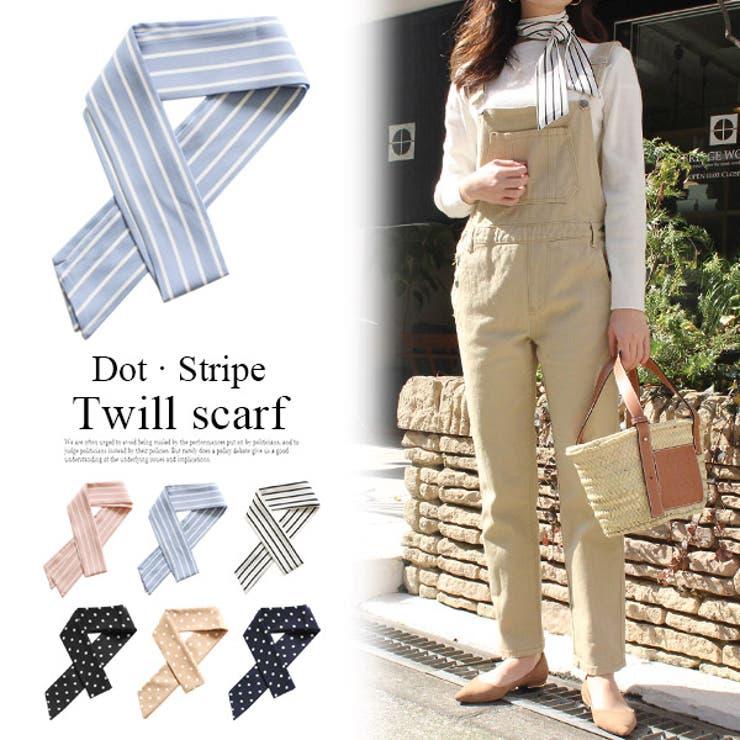 ドット ストライプツイリースカーフ スカーフ | MODE ROBE | 詳細画像1