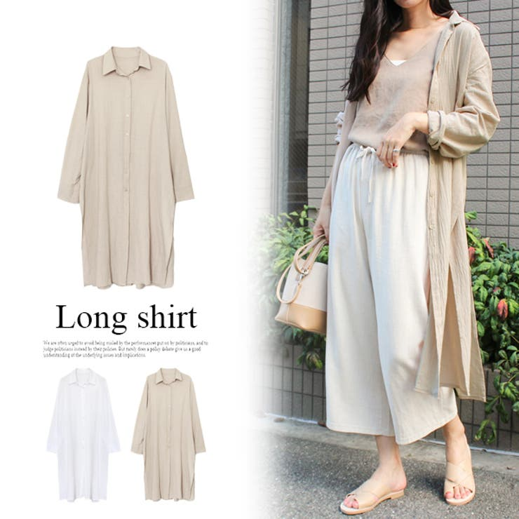 ロングシャツ シャツ ホワイト | MODE ROBE | 詳細画像1