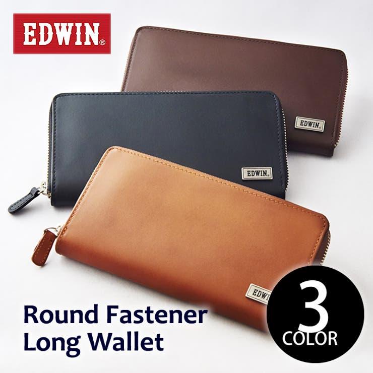 デニムの名門EDWINのこだわりレザーウォレット 財布 メンズ | ベルト専門店MONCREST | 詳細画像1