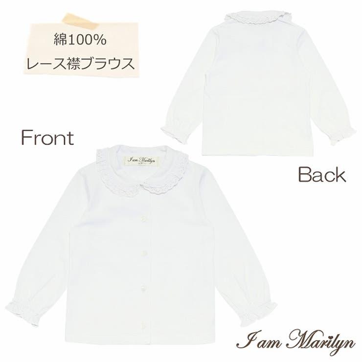 綿100%衿レース付きパフ袖 | 詳細画像