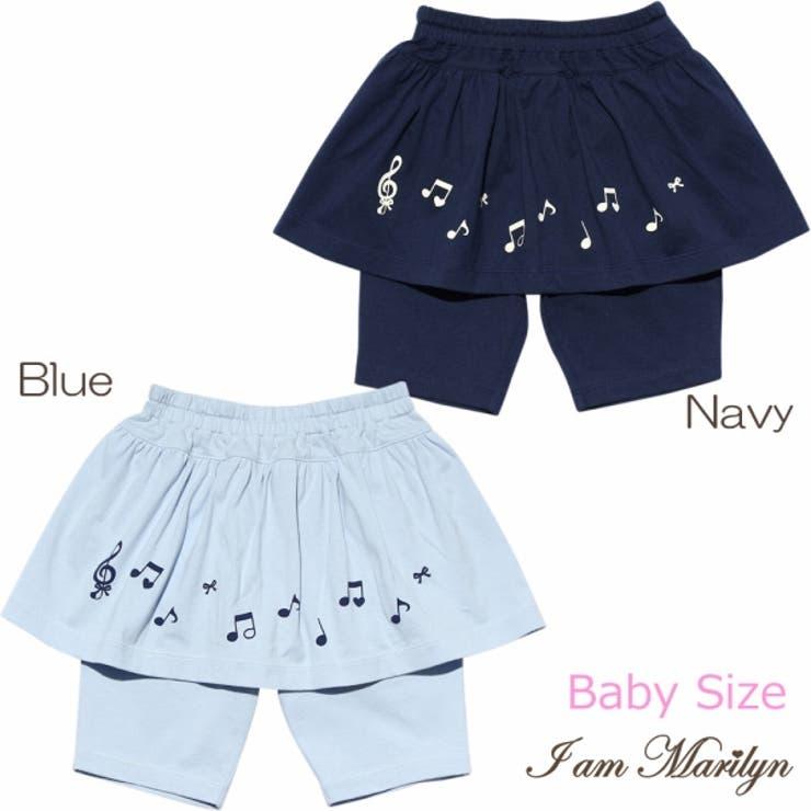 子供服 女の子 パンツ   moononnon   詳細画像1