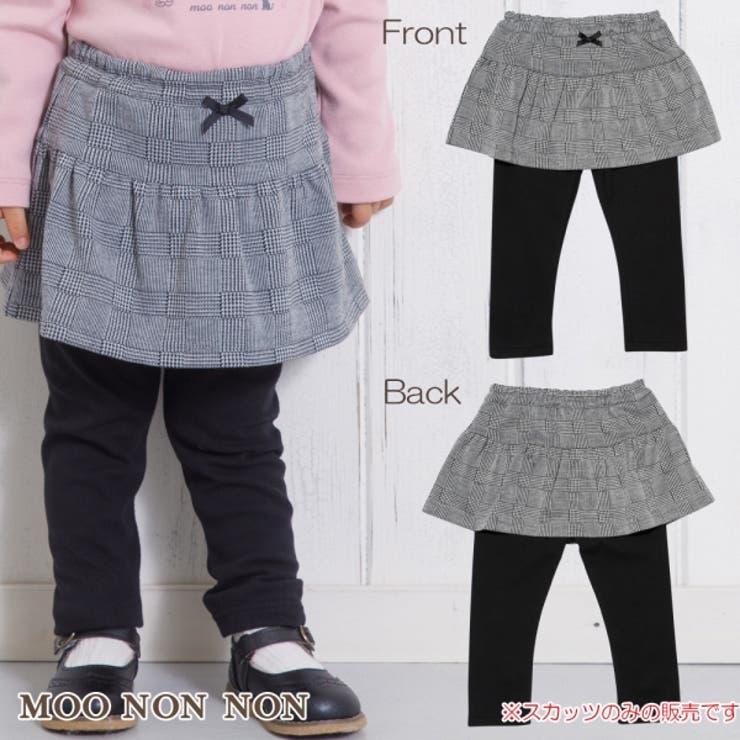普段着ベビーサイズキッズサイズリボン付きグレンチェック柄スカッツスカート付きレギンス | 詳細画像