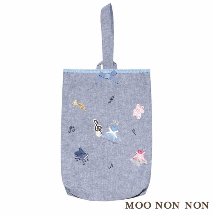 子供服 女の子 バッグ   moononnon   詳細画像1