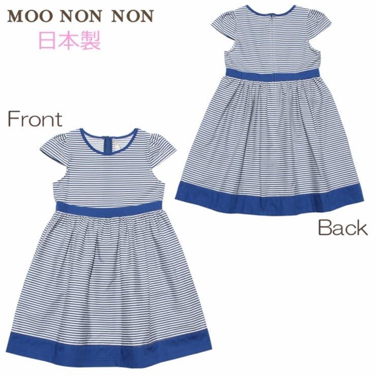 子供服 女の子 ワンピース   moononnon   詳細画像1