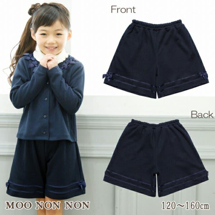子供服 女の子膝丈 普段着 | moononnon | 詳細画像1
