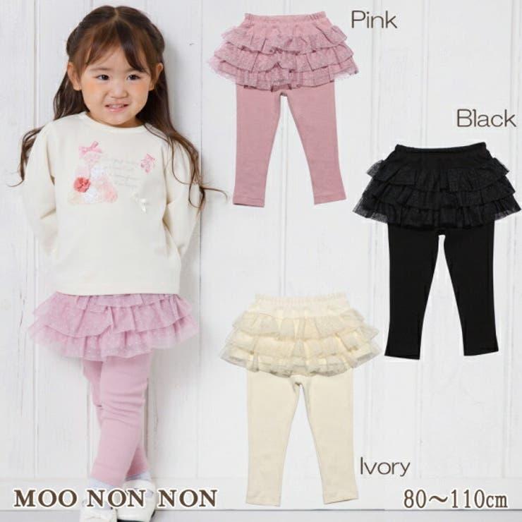 子供服 女の子 ベビーサイズ | moononnon | 詳細画像1