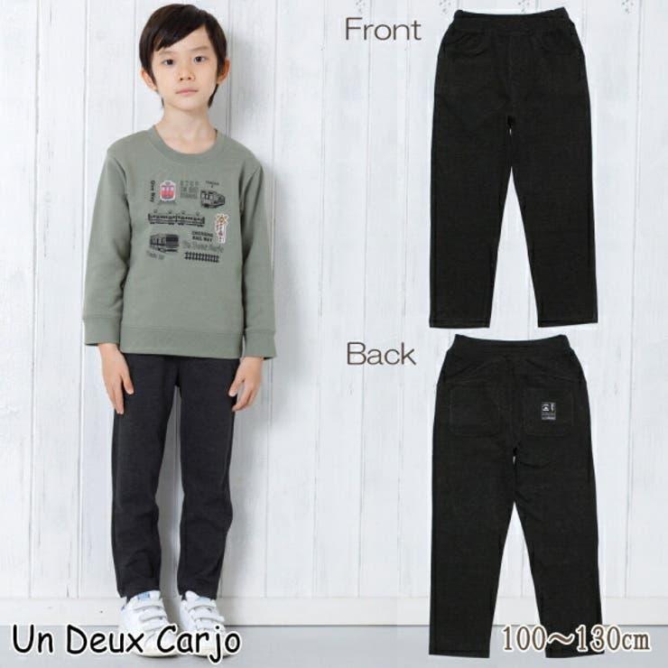 子供服 男の子 パンツ | moononnon | 詳細画像1