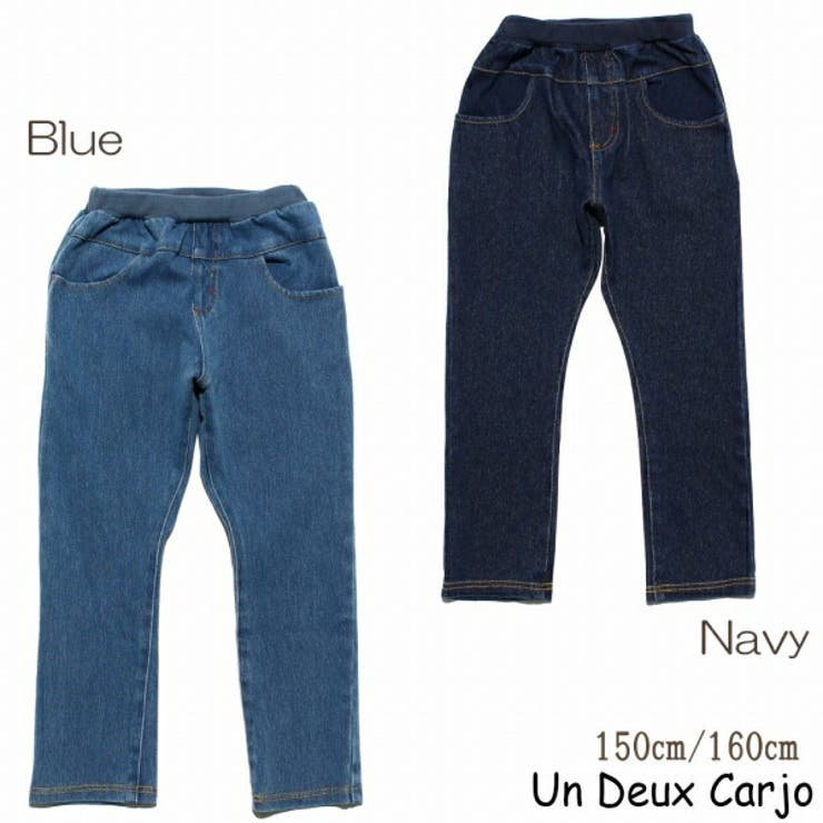 子供服 男の子 パンツ | UnDeuxCarjo | 詳細画像1